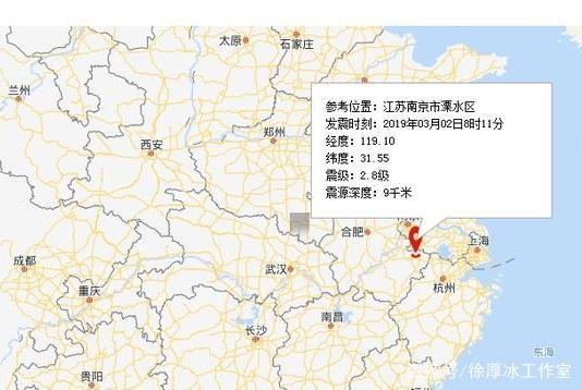 快讯:南京溧水发生地震,安徽广德、郎溪有明显震感!
