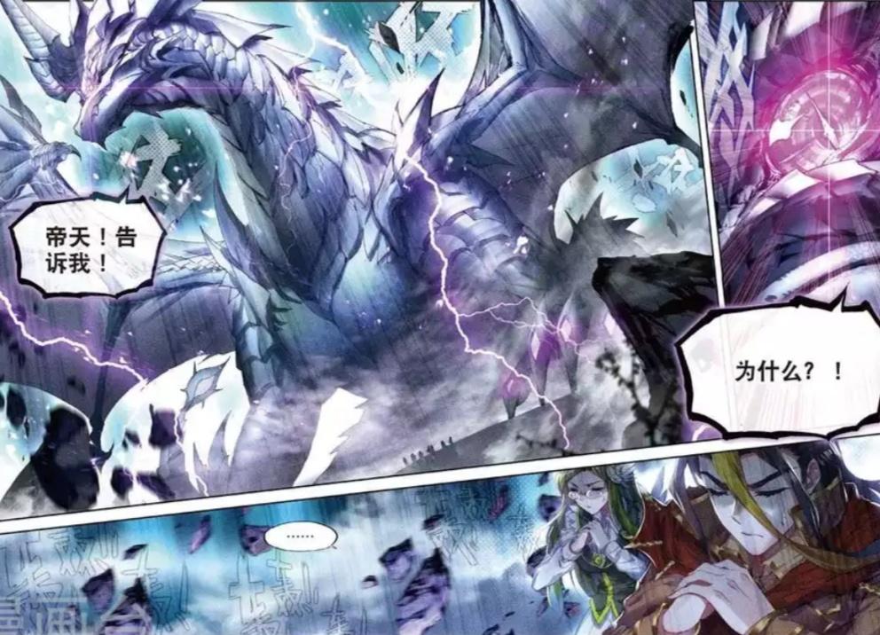 《终极斗罗》两颗魂兽星球名字曝光,大有深意,暗示帝天的踪迹