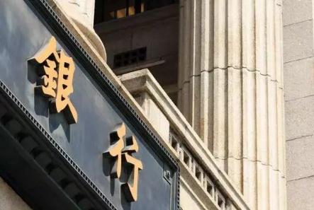 坤鹏论:银行的股票值得买吗?该怎么买?