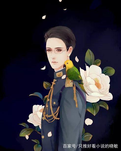 军婚甜宠文:他是十八区首长,对她一见钟情,霸道的将她