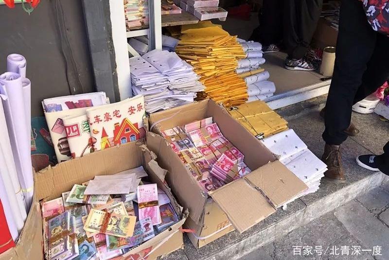 华北地区高仿冥币地下印刷厂偷偷迁移 | 暗访