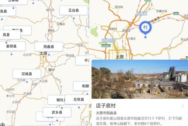高德又做公益了 上线山西旅游扶贫地图首批展示100个贫困村