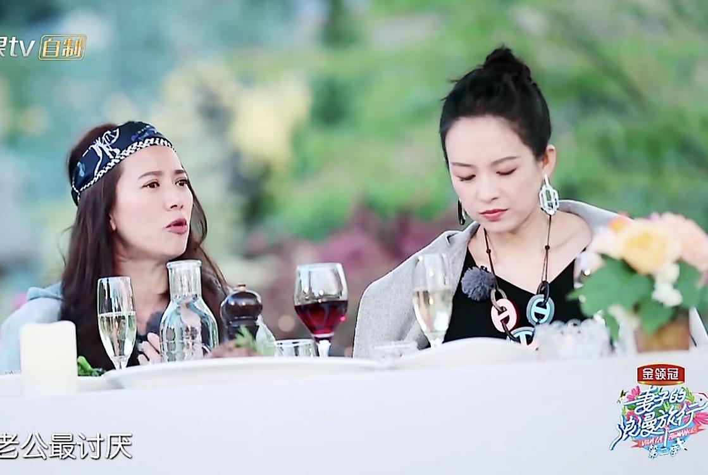袁咏仪爆料老公,章子怡吐槽汪峰有点狠,小细节却暴露婚后的甜蜜