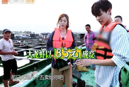 姜妍李诞高价买来龙虾,李菲儿爱心泛滥想要放生,网友表示其作秀