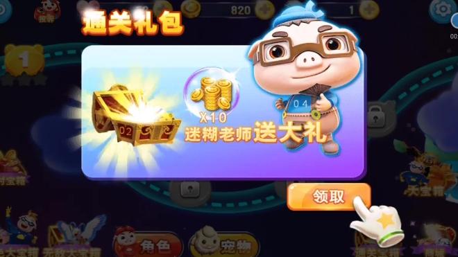 2018 猪猪侠之超星萌宠锻炼游戏 09