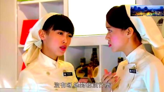 爱我请留言:张颖康送巧克力礼盒给梁嘉琪