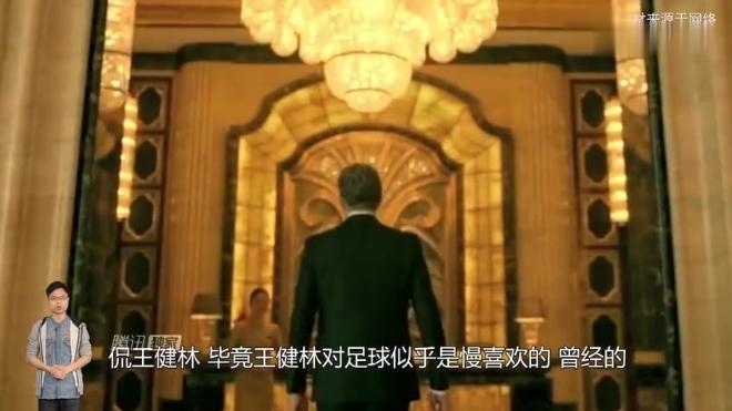 王思聪:别惹我,我连我爸都敢怼!王健林:回家慢慢谈!
