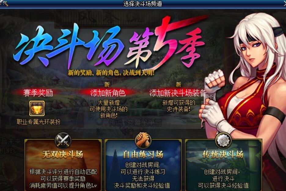 DNF:玩家出售红17武器,代价700R,却被嫌弃70R都不要!