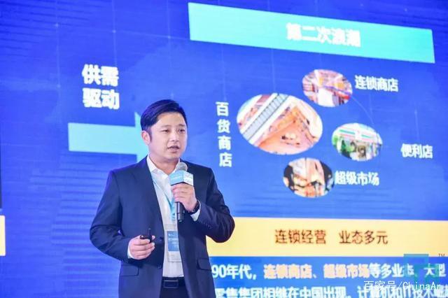 3天3万+专业观众!第2届中国国际人工智能零售展完美落幕 ar娱乐_打造AR产业周边娱乐信息项目 第36张