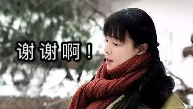 清华又成立了一个系!网友脑洞大开:实名推荐孙连城