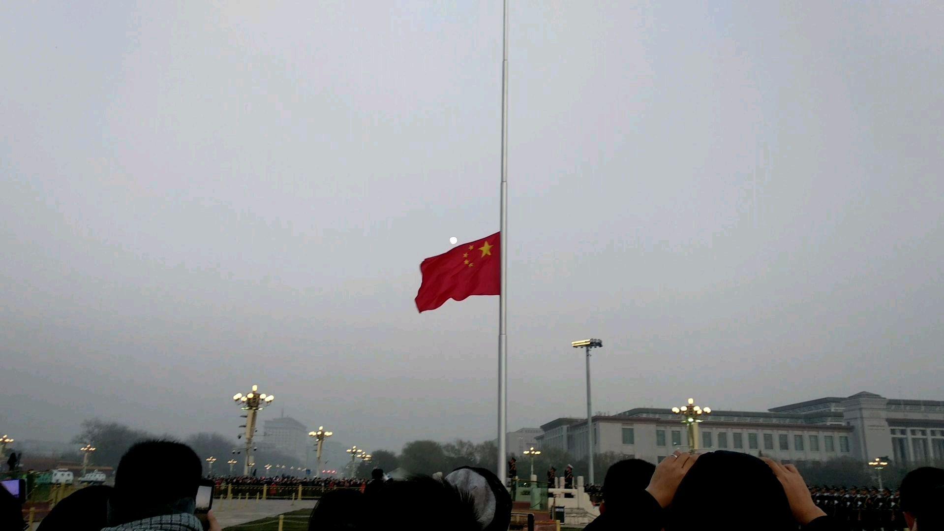 2019年12月9日16时47分,天安门广场降旗仪式,太震撼了!