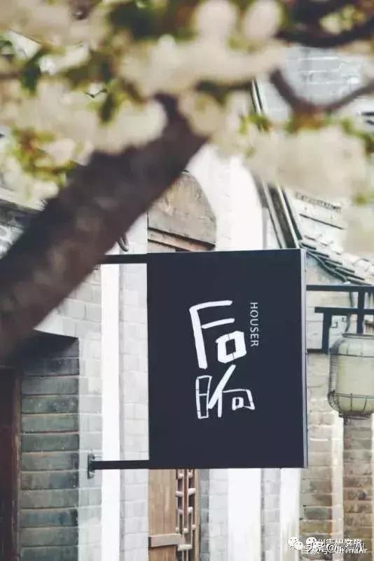 青州10家文艺清新又有情调的民宿推荐 推荐 第29张