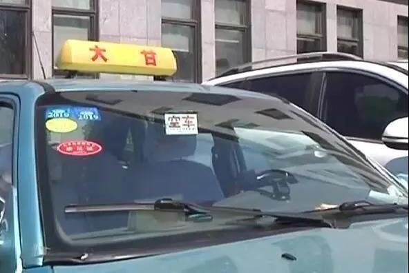 套近乎,编理由,外地小伙在大连专骗好心出租车司机,作案20余起