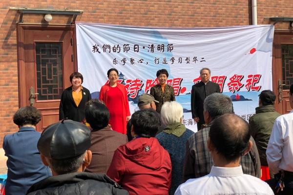 天津市河西区图书馆举办清明节主题活动