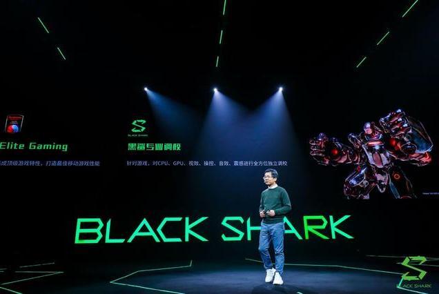 游戏手机的扛鼎之作 黑鲨游戏手机2游戏玩家的大满足
