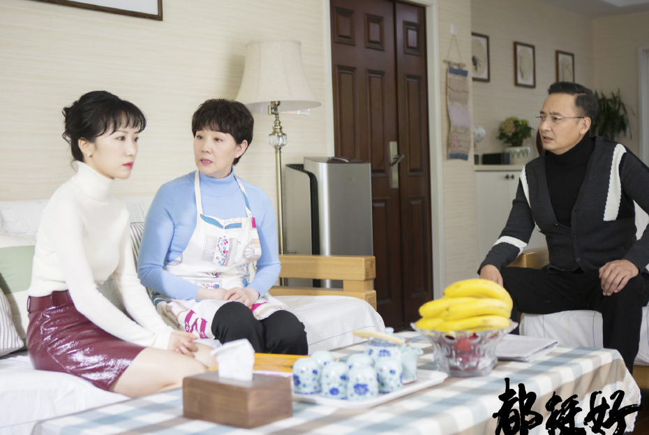 《都挺好》郭京飞戏中打老婆,戏外却是宠妻专业户,还舍得骂他?