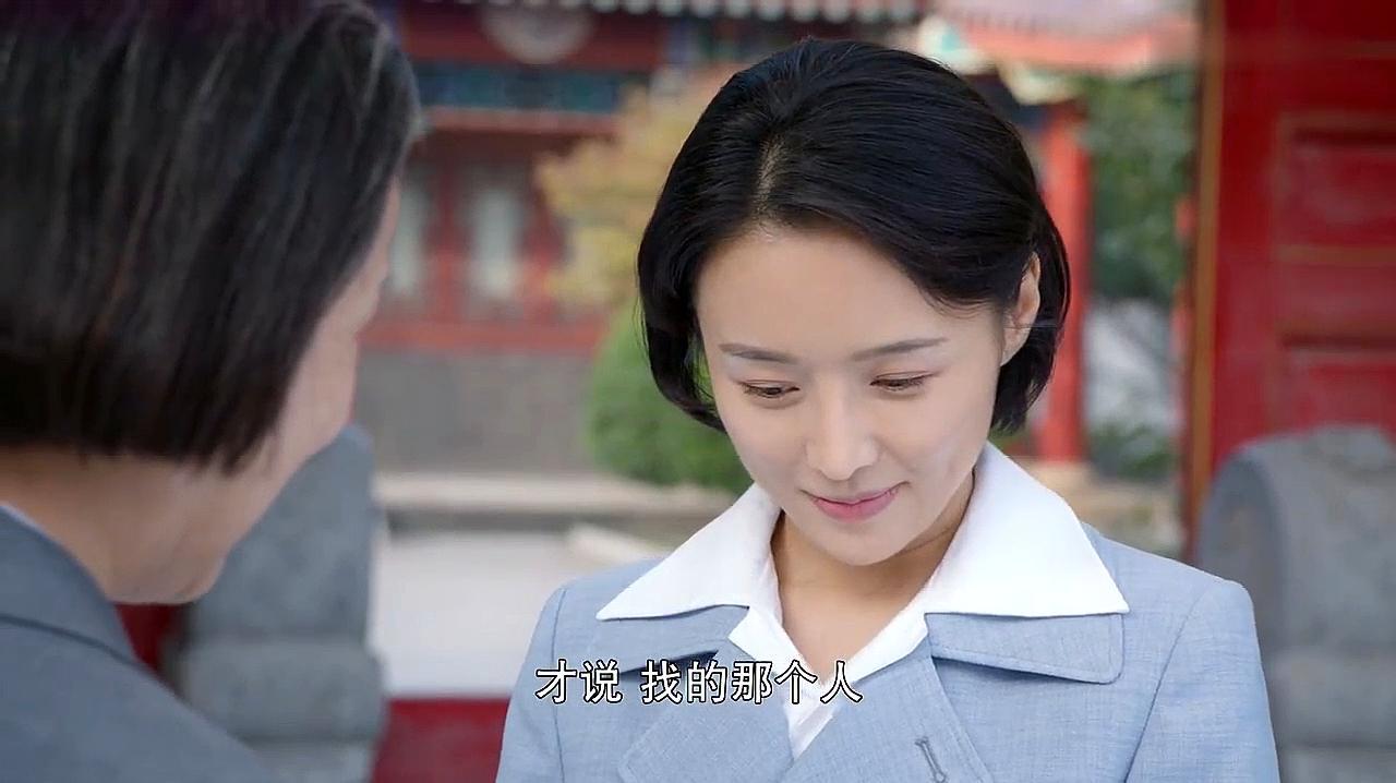外交风云:何子枫一直等待的人是凌雁,这下有情人终成眷属了