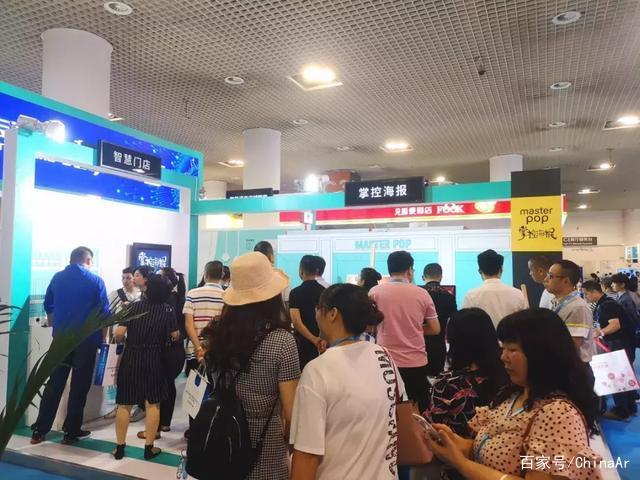 3天3万+专业观众!第2届中国国际人工智能零售展完美落幕 ar娱乐_打造AR产业周边娱乐信息项目 第8张