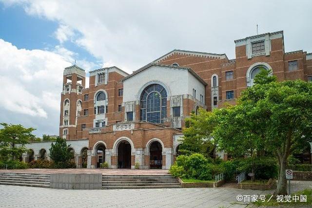 台大校长管中闵弹劾案再现变数,监委对兼职情形认定提出异议