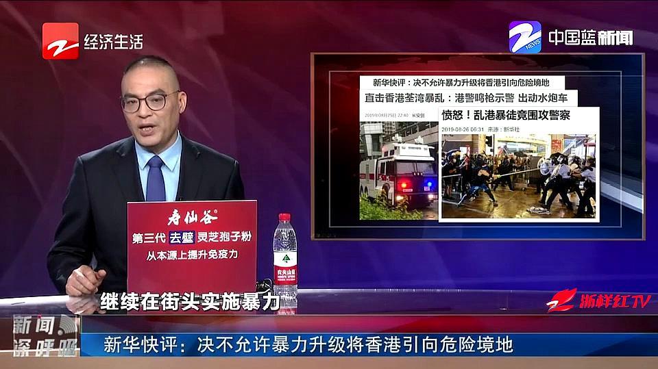 香港暴乱持续升级,新华快评:决不允许!中央何时会出手?