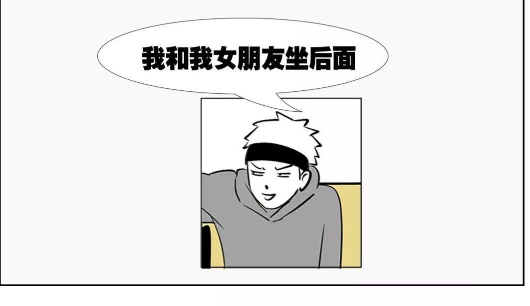 男友鉴婊指南精选