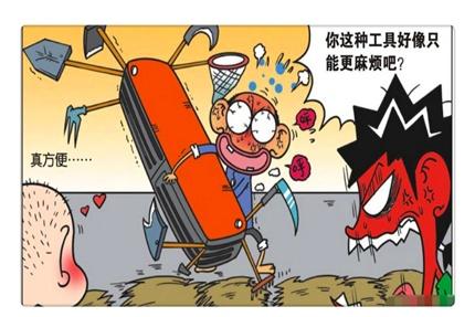 """搞笑漫画:旺财""""十米跳板""""无水花?呆头""""莫名其妙""""拿了进步奖"""