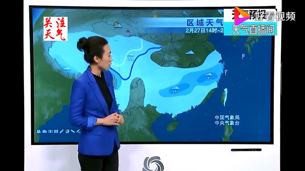 气象台:连续10天(28日~3月8日)全国天气预报
