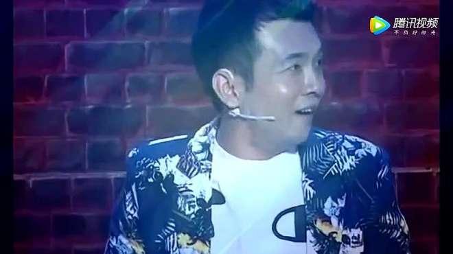 周云鹏属大熊猫的别出心裁,宋丹丹笑得不冷静了!