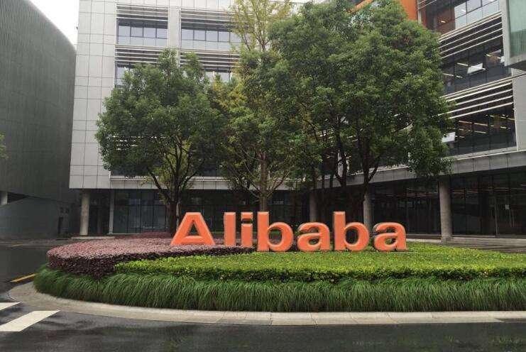 就在今天,阿里巴巴强势宣布,与日本资生堂达成合作!