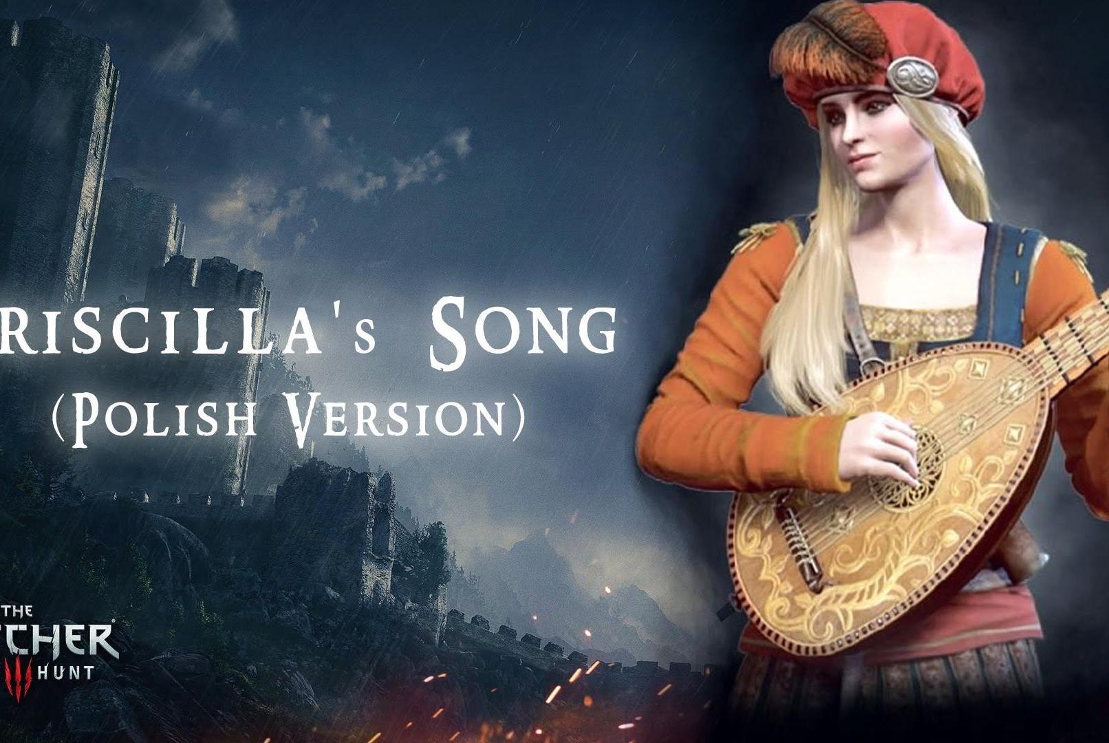 《巫师3》原声音乐被指侵权 还好不是普西拉的歌