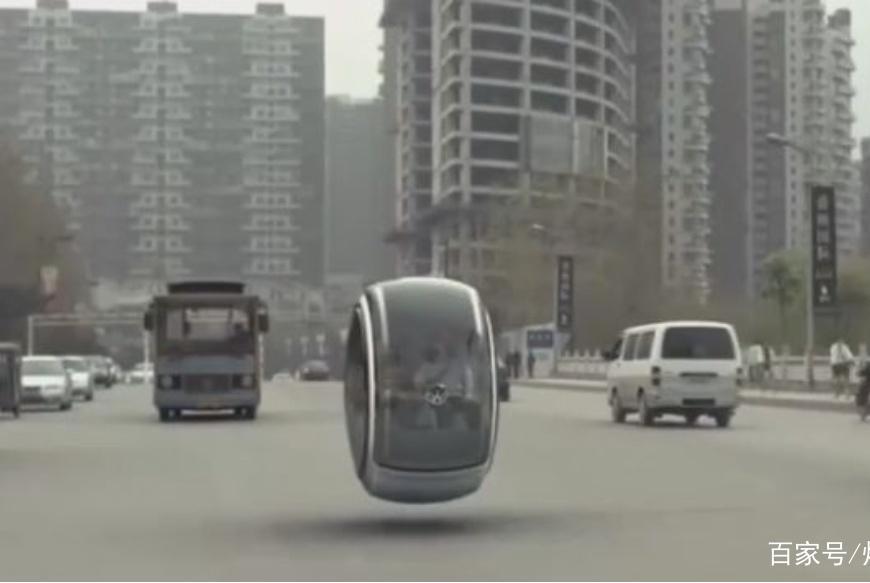 偶遇磁悬浮汽车,设计理念来自中国女孩,网友:为啥不是国产车?