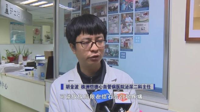 株洲5岁女孩莫名腹痛,医生取出8颗结石……