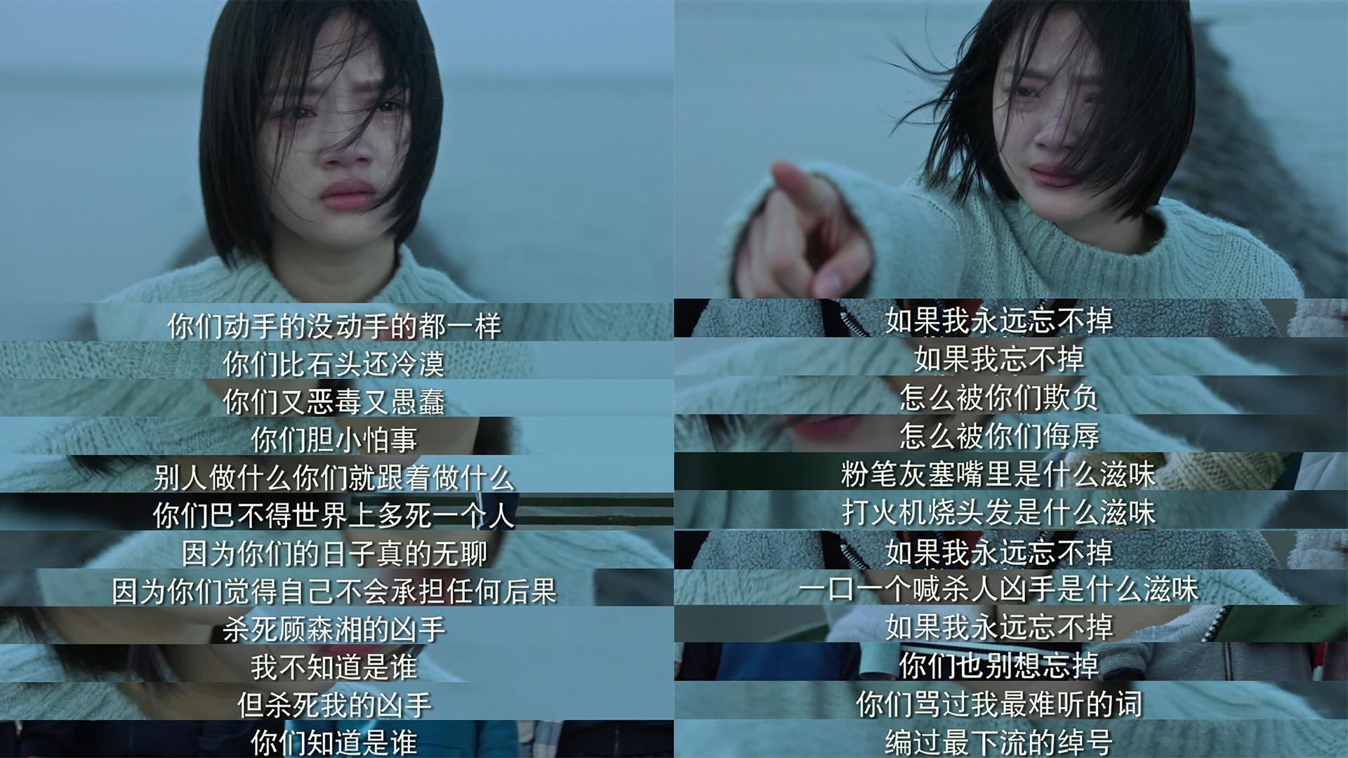 9月成年人电影网_这部电影改编自郭敬明的长篇小说《悲伤逆流成河》,以校园为背景映射