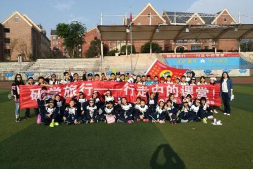 河南:中小学每学年安排一到两次研学活动,盼全国铺开