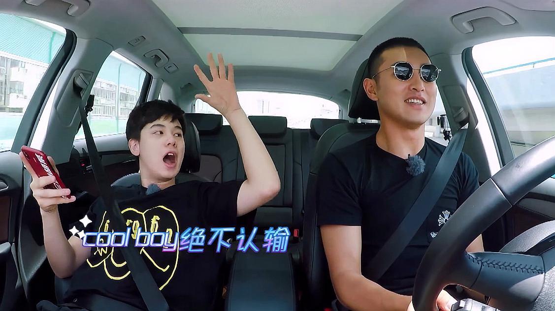 综艺:酷BOY胡先煦车里玩嗨B-BOX,王彦霖兴奋:我太爱你了!