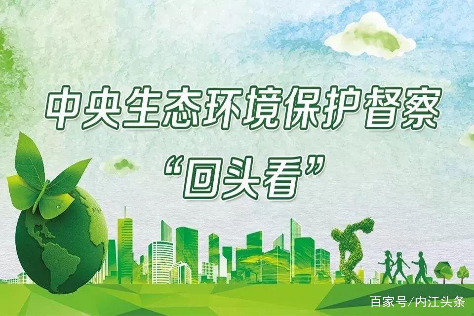 因噪声污染监管不力,内江隆昌3名干部被问责