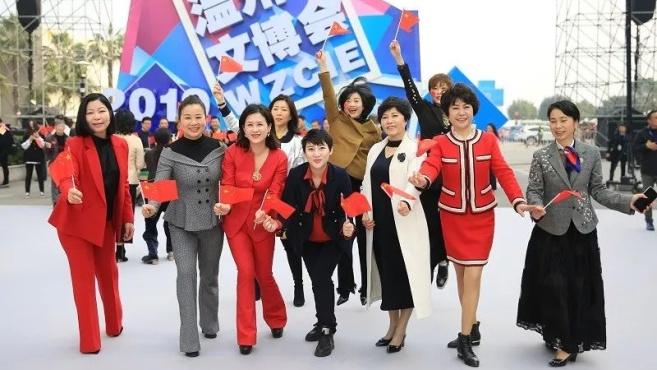 超33万人次、3.41亿元成交额!2019温州国际时尚文博会嗨爆了!