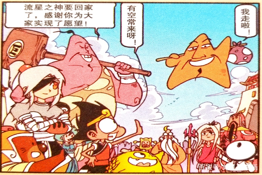 """大话降龙:太白""""不靠谱仙丹""""坑星神?""""不死之身""""太感人!"""