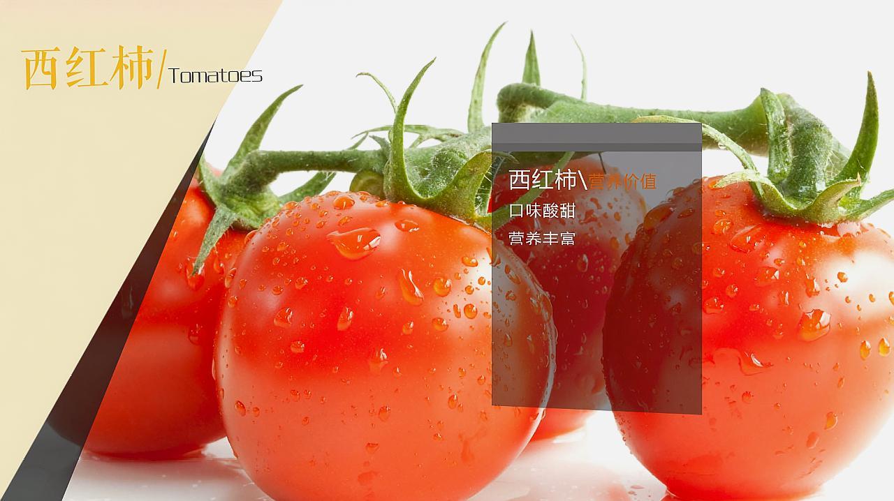 大雪丨暖身滋补菜 西红柿炖牛腩