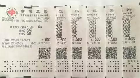 高手合买团砸中福彩3D大奖135万