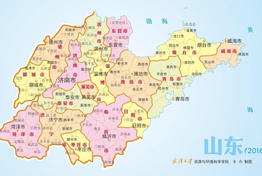 山东最小县,也是我国最小县,仅不到百年建制史