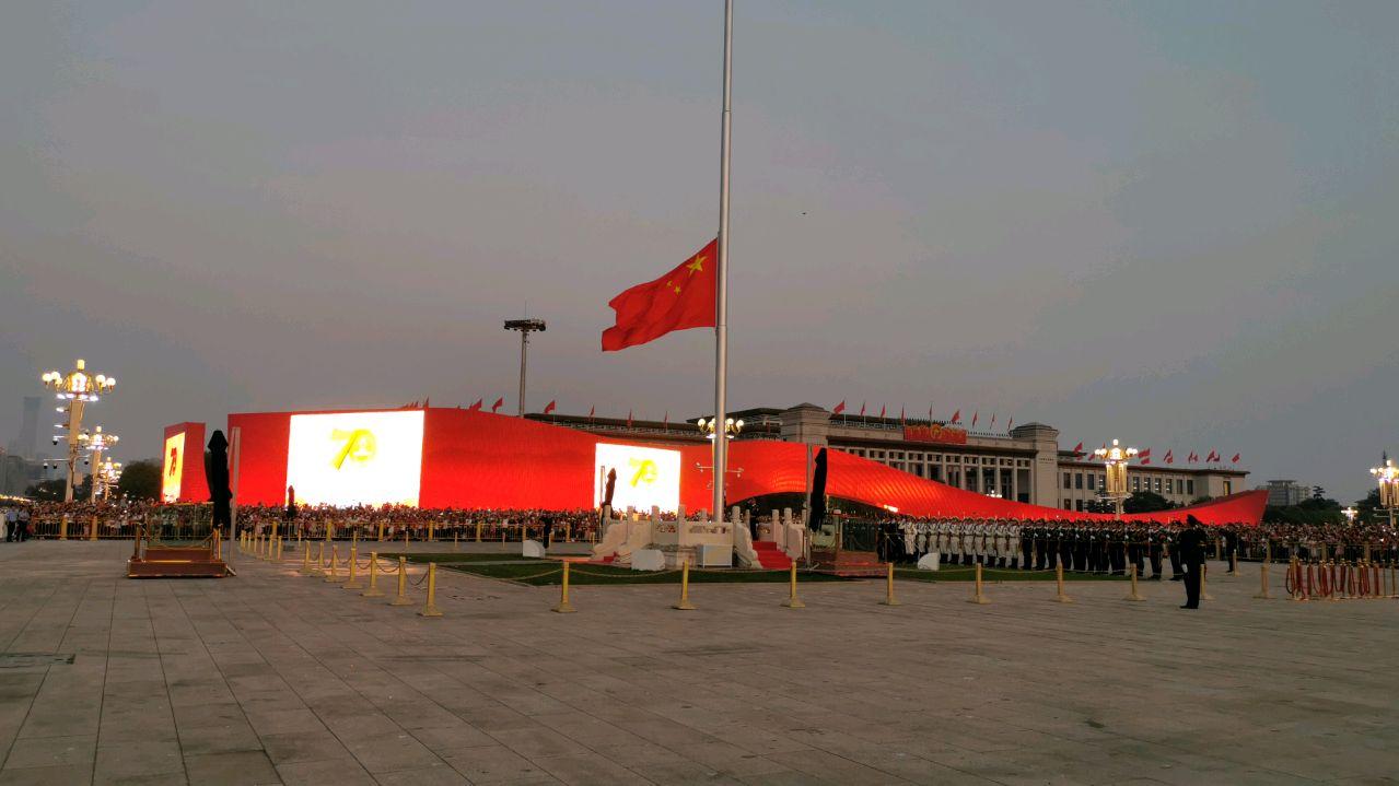 2019年10月2日17时53分,北京天安门广场国旗缓缓降下