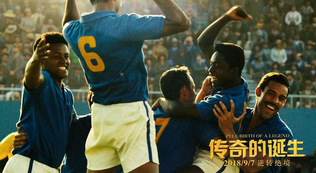 推荐给你9部关于足球的经典电影