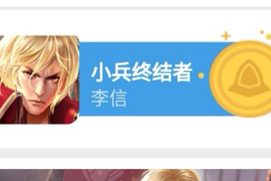 王者荣耀:天美公布趣味英雄榜,场均死亡次数最多不是鲁班是她?