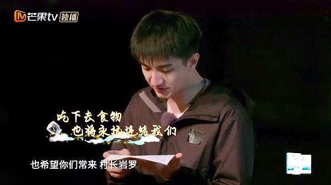 哈哈农夫:王源饿了吃甘蔗垫肚子,金瀚董力发现惊喜,心念杨超越