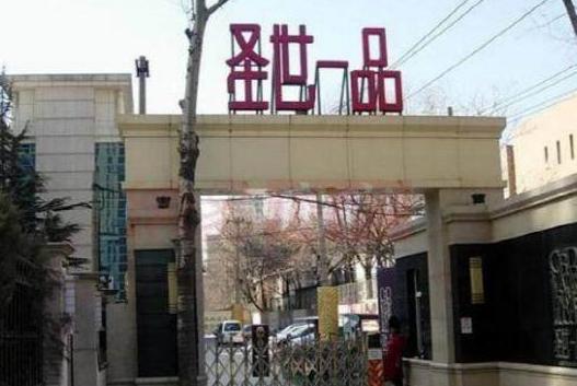 一起看陆毅的豪宅:装修时尚又豪华,但是住的小区却很老旧
