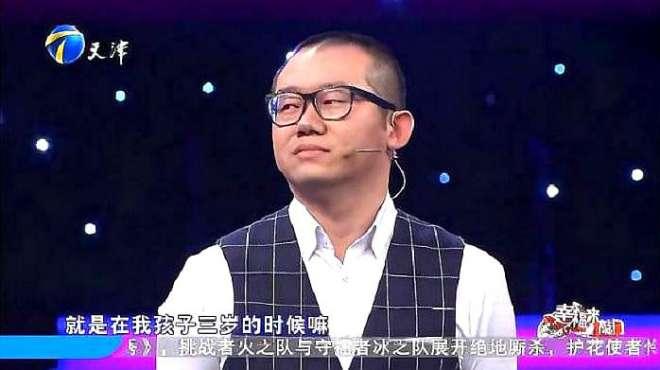 46岁青岛大妈长得像18岁少女,老公一出场,涂磊不淡定了!