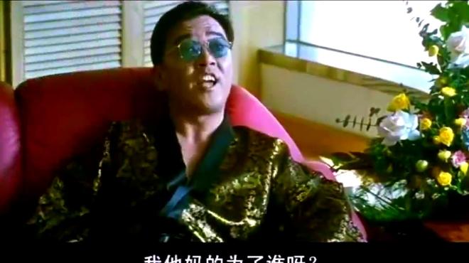 香港超级经典黑帮老大,我只服《黑金》中的梁家辉