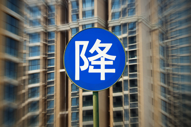 """2021年要不要买房?马云给出9字建言,李嘉诚17年就有所""""暗示"""""""