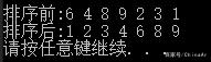 人工智能排序算法(7):归并排序 人工智能算法大全_AI算法 第6张